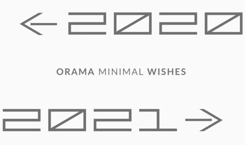 🎄 Orama Holiday Season 2021  🎄